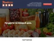 Продуктовая сеть - 7 дней г. Зеленодольск