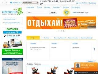 Бытовая техника для дома и дачи, интернет магазин бытовой и садовой техники в Москве