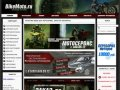 BikeMoto.ru | Интернет-магазин мотозапчастей, мотоаксессуаров