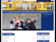 """Архив материалов - Ледовый дворец """"Югдом""""  город Усинск официальный сайт"""