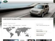 Land Rover Group Ltd - официальный сайт компании LAND ROVER