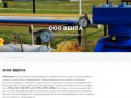 ООО Вента - поставка промышленного газового оборудования (Россия, Саратовская область, Саратов)