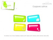 Студия дизайна 4eka - Создание сайтов в Сочи