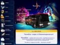 ЧилиБас - Праздничный автобус в Нижневартовске, Свадебный автобус