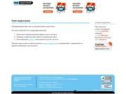 Веб услуги Миасс, Челябинск / Клыков Андрей / Вебмастер / Создание и продвижение сайтов
