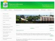 Сайт Краснослободского городского поселения