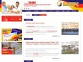 Balers.ru — Сайт компании