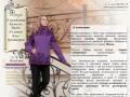 Фабрика Добрянка - пальто, куртки, плащи оптом ( Пензенская область, г. Пенза)