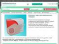 Интернет-магазин медицинских товаров в Москве - Медкалоприемники.ру