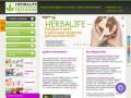 Продукция Гербалайф(Herbalife) в г.Липецке