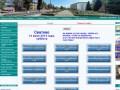 Официальный сайт Сватово