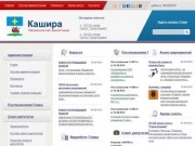 Kashira2012.ru