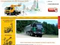 Аренда спецтехники для монтажа-демонтажа световых опор типа СП400 в Москве Тел +7(967)098-90-89