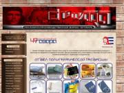 Фирма Чегевара: изготовление полиграфической и сувенирной продукции. (Россия, Ленинградская область, Санкт-Петербург)