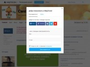 Cmehopanorama.com