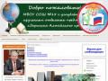 Муниципальное бюджетное общеобразовательное учреждение средняя общеобразовательная школа №15 с