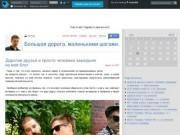 Tiesto88.livejournal.com