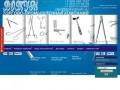 Компания «ВОТУМ» - поставки медицинского инструментария и изделий (как в виде разовой услуги, так и на основании долгосрочного договора сотрудничества) Чувашия, г. Чебоксары, тел. +7 909 296 75 57)