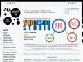 Создание и Продвижение сайтов.  SEO-анализ сайтов. Поисковая оптимизация. Компьютерная и программная помощь. Реклама и раскрутка в интернете. (Тамбовская область,  Тамбов, +7 (920) 230-49-30)