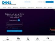 Качественный ремонт техники Dell в Нижнем Новгороде (Россия, Нижегородская область, Нижний Новгород)