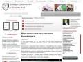 Юридические услуги, услуги бизнесу, консалтинг (Россия, Московская область, Москва)