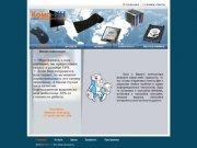 Нижегородская скорая компьютерная помощь | Komp-NN.ru