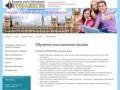 Обучение иностранным языкам НОУ Интерлингва г. Сыктывкар