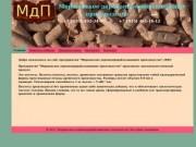 Моршанское деревоперерабатывающее производство