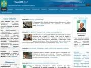Официальный сайт Енисейского района