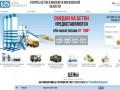 Продажа бетона с доставкой в г. Дубна (Россия, Московская область, Дубна)