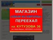 Купить межкомнатные двери в Сыктывкаре по низким ценам от интернет магазина ЕВРОРЕМОНТ (Россия, Коми, Сыктывкар)
