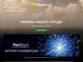 СмотриКаменск - Смотреть видео камеры Каменск-Шахтинский