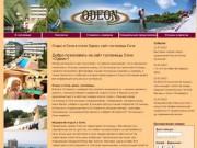 «Одеон» — отель в Адлере