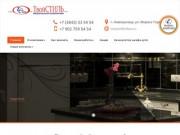 ТвойСтиль | Мебельная компания