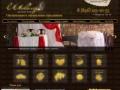 """Студия праздника «Шоколад» - организация и проведение праздников в Самаре (Праздничное агентство """"Шоколад"""") г. Самара, ул. Гая, 36, тел. +7 846 225-20-55"""