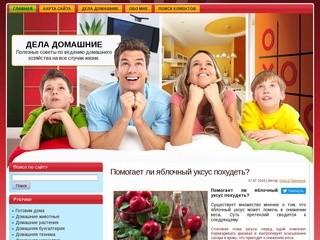 Полезные домашние советы (Россия, Саратовская область, Саратов)
