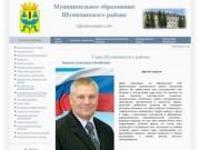 adm-shumiha.ru