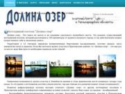 Долина озер. Продажа участков в Приозерском районе