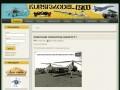 Kurskmodel.ru — Курский сайт о моделизме