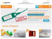 Аспломб-Коми. Пластиковые номерные пломбы, индикаторные пломбы наклейки и пломбировочные материалы