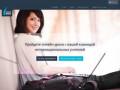 Занятие английским по Skype с носителем. График Вы выбираете сами. (Россия, Нижегородская область, Нижний Новгород)
