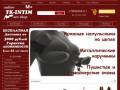 Интернет-магазин эротического белья и инTим товаров