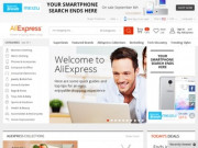 Интернет-Магазин по продаже электроники  для машины,дома,компьютера. (Россия, Мордовия, Саранск)