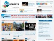 """""""53 новости"""" - Новости Великого Новгорода и Новгородской области"""