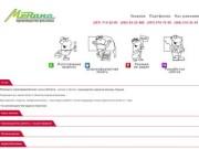 Merana Харьков - изготовление вывесок, широкоформатная печать, радиореклама