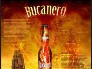 Кубинское пиво