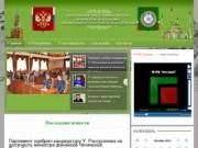 Представительство Чеченской Республики - Новости Представительства