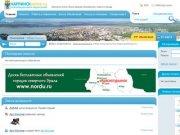 Карпинск online: блоги, форум, объявления, новости города.
