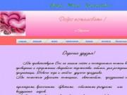 Проведение свадеб, корпаротивов, юбилеев в Заринске (тел: 8(960)959 76 84)