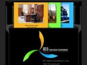 Торговая компания НЕО, мебель для дома, офиса, готовая, контакты, Кемерово